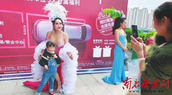 蓝光·雍锦半岛低俗促销 人大代表:应依法查处这种行为