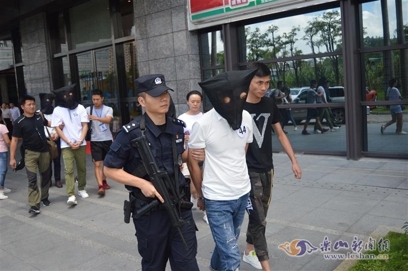 乐山侦破跨6省13市特大电信诈骗案 涉案金额1.3亿元