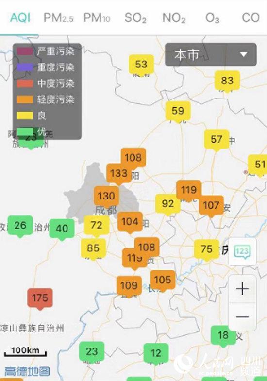 成都平原经济区2020年1月14日空气质量污染实况图 成都市环科院供图