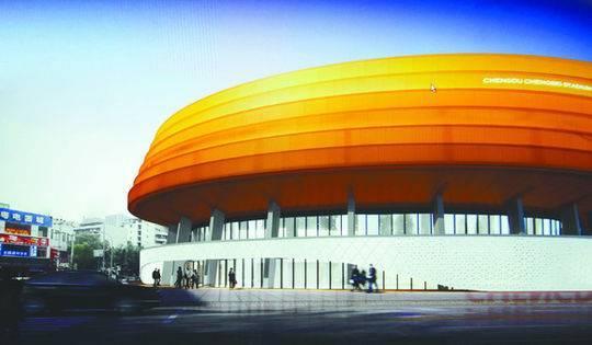 成都城北体育馆改造有新进展啦 未来将打造体育公园