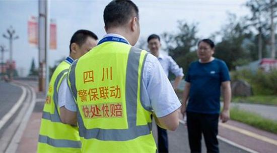 """农村道路交通安全警保合作怎么干?四川各市州雅安""""取经"""""""