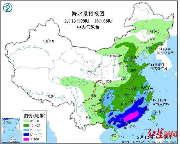 ↑降水量预报图(2月13日8时-16日8时) 据中央气象台