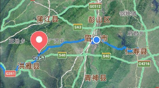 原省道106线(现国道351线)眉山段宣布停止收费
