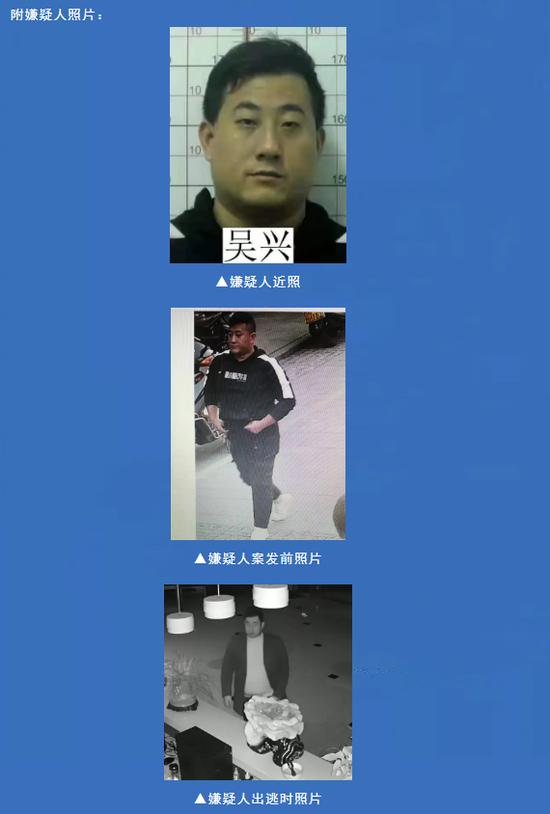 江苏溧阳发生重大刑案:33岁嫌凶携凶器出逃 警方悬赏缉拿