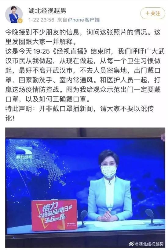 别信这25个武汉新冠肺炎的谣言