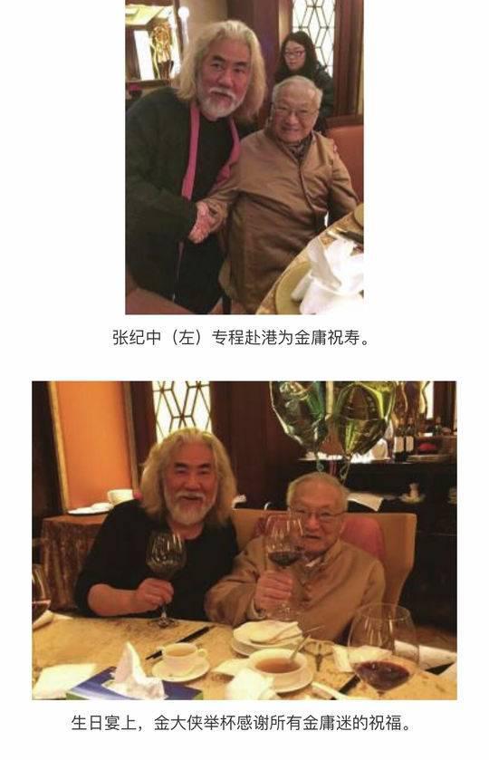 封面新闻记者 杜恩湖 张杰