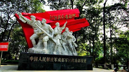 今年四川红色旅游怎么干 九大行动来了