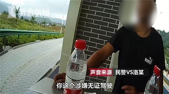 男子心疼朋友无证驾驶上高速被行拘 称他太累了