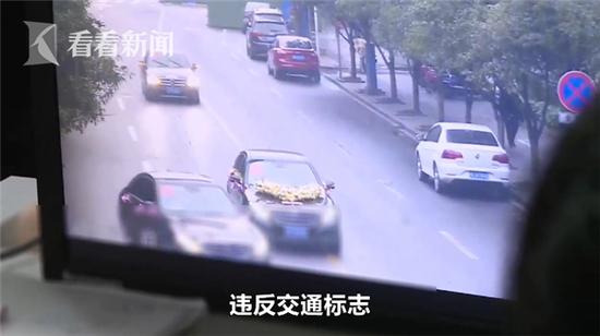 一伙年轻人逼停婚车上演抢婚大戏 民警:扣分!