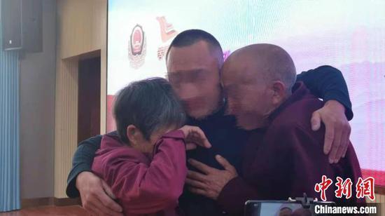 四川三台5岁男童走失却在邻乡生活 41年后终与父母团聚