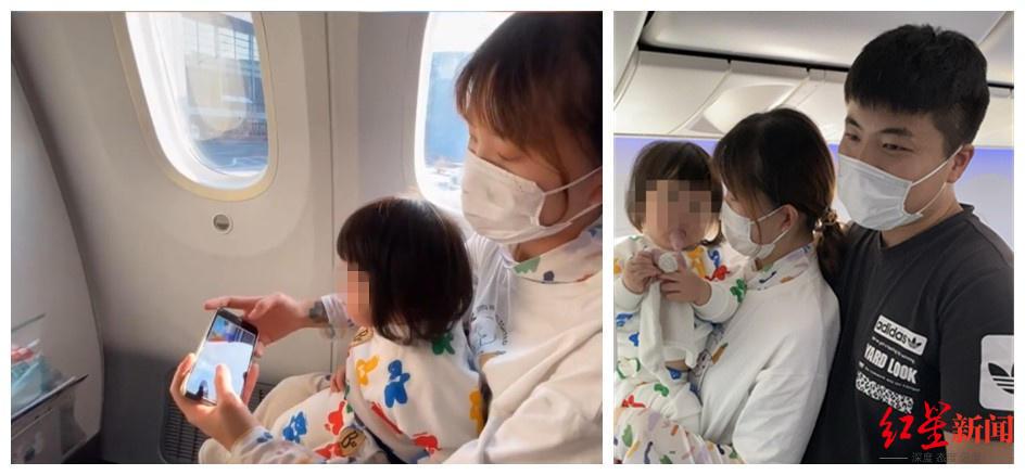 ↑14个月的宝宝第一次坐飞机,爸爸妈妈为不影响乘客休息准备了糖果和卡片