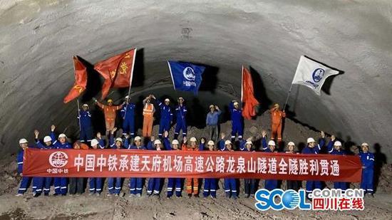 成都天府国际机场高速龙泉山隧道8洞全部贯通了