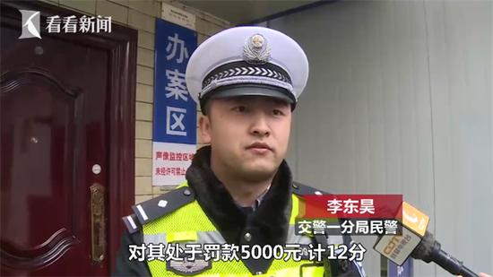 司机伪造号牌被查 逃逸时对辅警做出疯狂举动