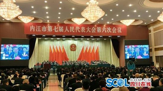内江市第七届人民代表大会第六次会议开幕 今年重点抓好八项工
