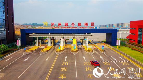 泸州市委书记:争创四川省经济副中心 推动高质量发展