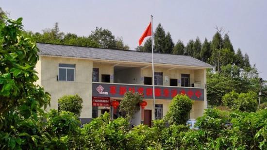 这个广安小山村 为何被商务部部长频频点赞?