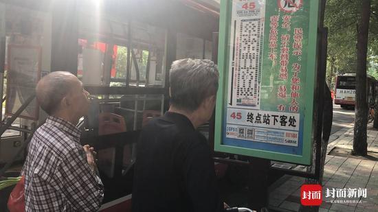 45路公交车站调整:网红打卡地面临安全隐患 迁移站点还路于民