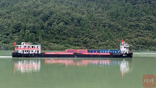 嘉陵江通航开行集装箱班轮啦 广元到重庆每吨运费再降20元