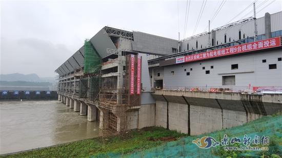 岷江犍为航电枢纽工程9台机组全面投运