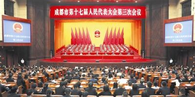 市十七届人大三次会议闭幕 范锐平罗强李仲彬朱志宏出席 唐川平主持并讲话
