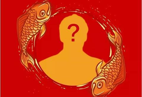 錦鯉熱潮來襲 瀘州警方提醒:警惕落入騙局