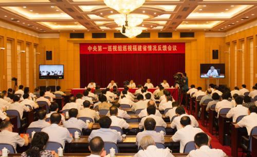 中央第一巡视组向福建省委反馈巡视情况。 图片来源:中央纪委国家监委网站