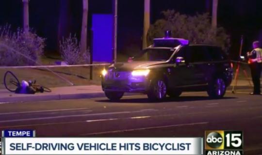Uber自动驾驶车美国撞死人 曾被吐槽根本不会开车