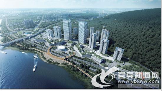 宜宾市环长江生态综合治理起步广场鸟瞰效果图。(宜宾新闻网 赵雪松 翻拍)