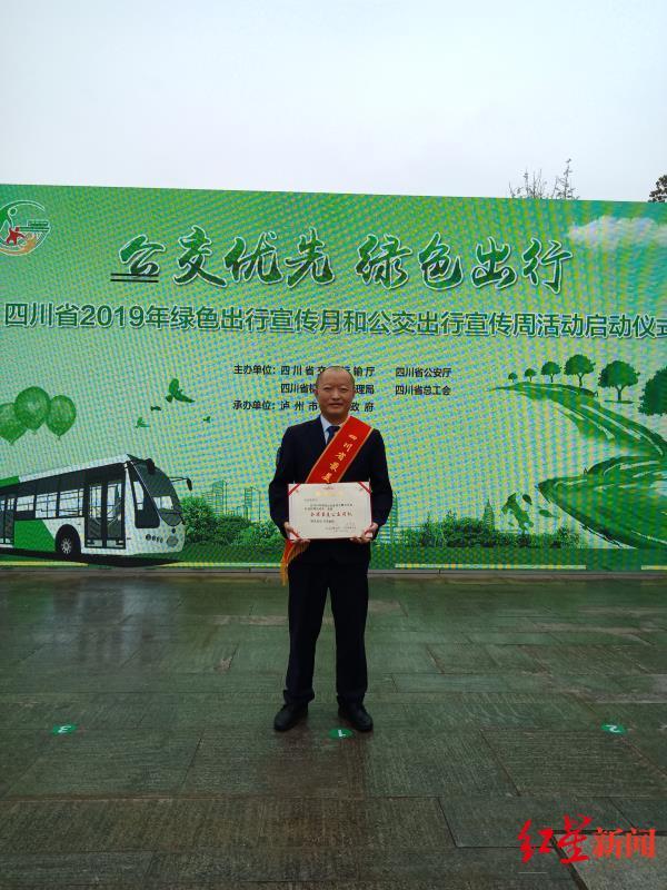 """↑去年9月,邱仲国获评四川省十大""""最美公交司机""""。"""