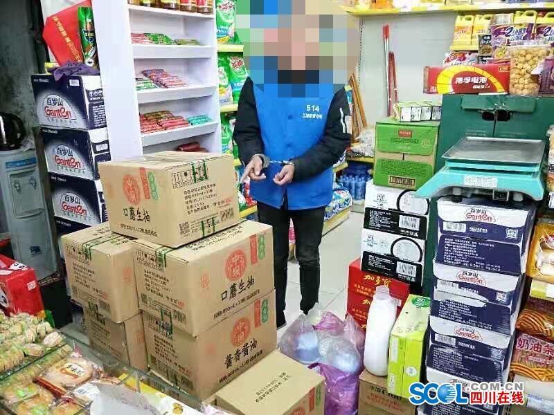 离职未交出入证 四川男子趁机盗走了上万元调味品