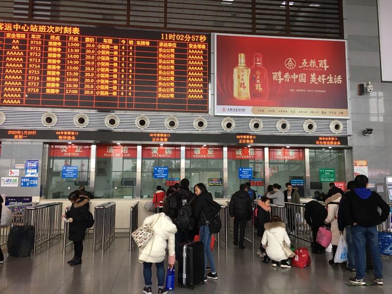 助农民工返岗 成都东站汽车客运站可定制包车