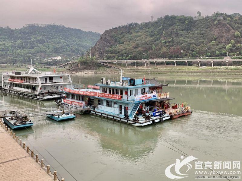 宜宾三江游船正式复航 白天游惠民票价为18元