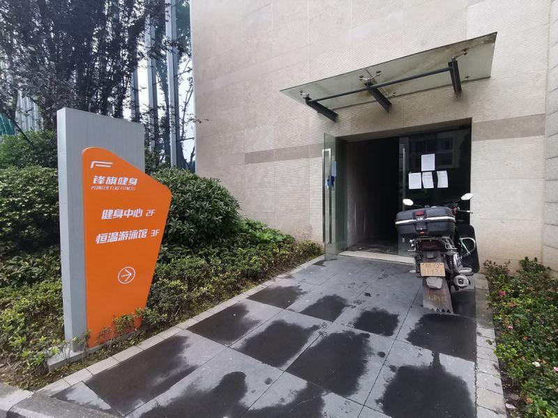 锋旗健身房占了两层楼,面积有3000多平方米。(宜宾新闻网 何东 摄)