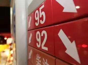 6月11日国内汽、柴油价每吨或下调440元左右