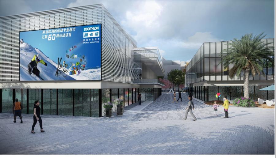 改造后的人民广场商业圈一角效果图。(宜宾新闻网 赵雪松 摄)