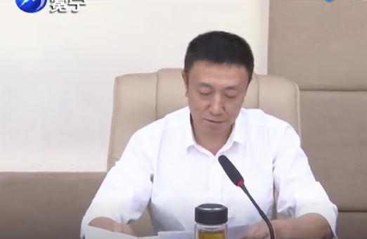 县委书记、县长同时被免后,新书记、副书记已到任