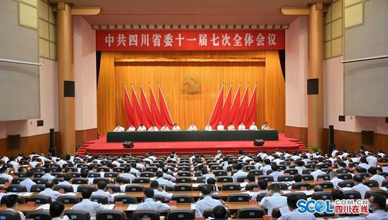 中国共产党四川省第十一届委员会第七次全体会议,于2020年7月10日在成都举行。四川在线记者 欧阳杰 摄