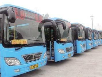 新版《四川省定价目录》发布 800公里以上班车客运放开市场定