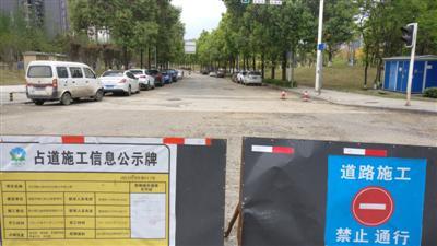 茶花街的喜树街路口上放置的占道公示牌