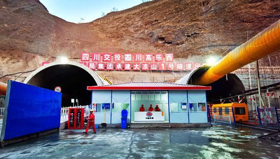 大凉山1号隧道出口
