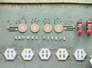 小篆字体看不懂 邛崃市部分文化墙引发争议