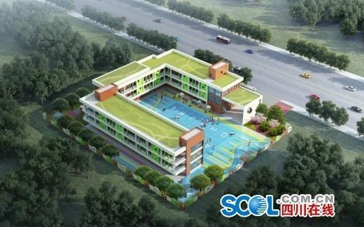 眉山主城区再建9所公办幼儿园 快来看看你家附近有吗