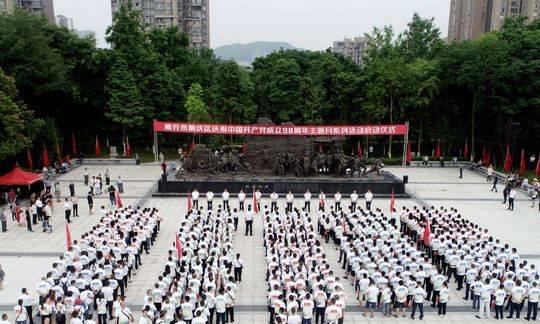 在抗战到底雕像前举行启动仪式