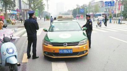 全民监督出租车乱象 广安整治出租车行业乱象显实效