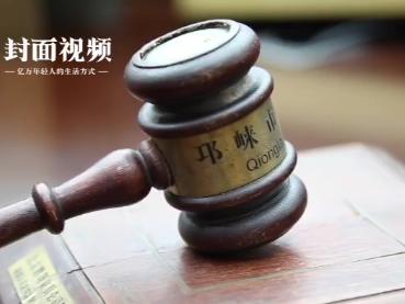 六旬大爷开电动四轮车撞伤行人 法院判决:按机动车赔偿