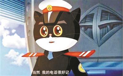 公号转发黑猫警长图片被索赔10万:阅读量仅18次