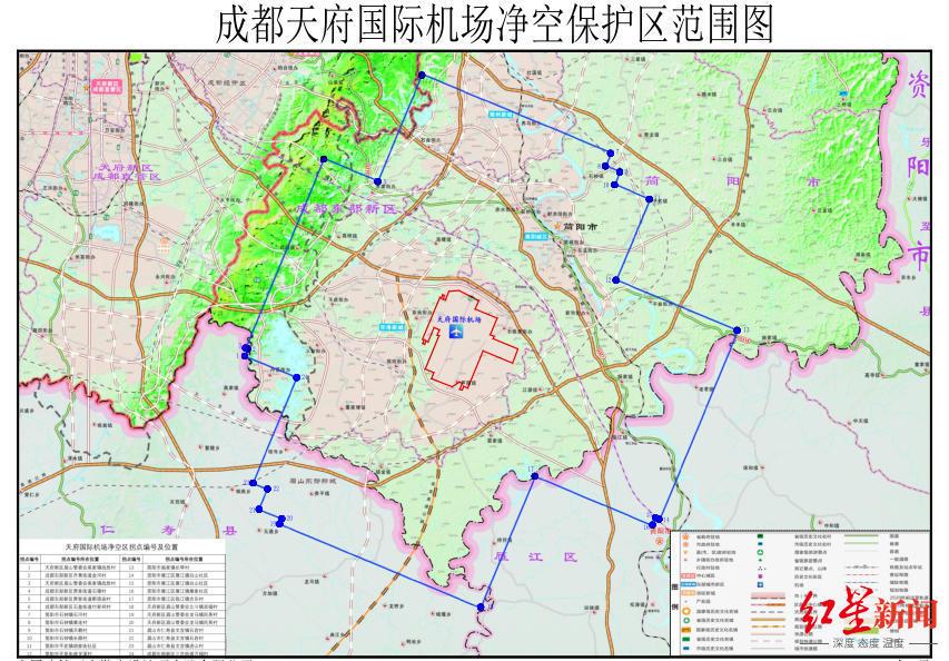 成都天府国际机场11月3日开始校飞试飞 净空保护区域范围来了