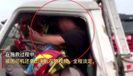 成巴高速一起车祸 被困司机竟全程淡定拍摄视频