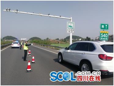 十天时间里 绵阳绕城高速有2800余辆车超速被查