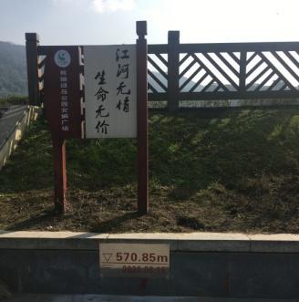 """记录水文历史!雅安为去年""""8·18""""特大洪水城区段洪痕标记"""